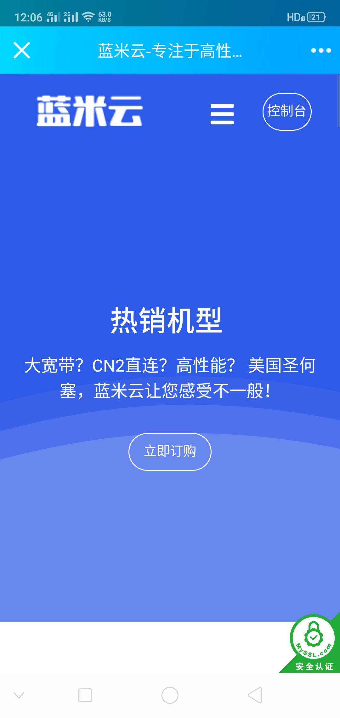 QQ图片20200520121016.png